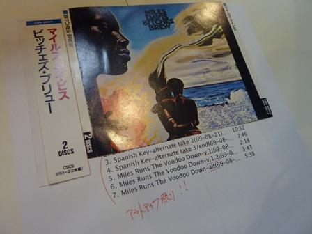 2013-06-21 6月23日の「Jazz Conversation」_e0021965_2256543.jpg