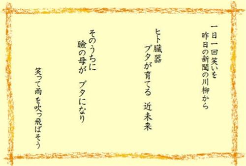 f0003174_11422734.jpg