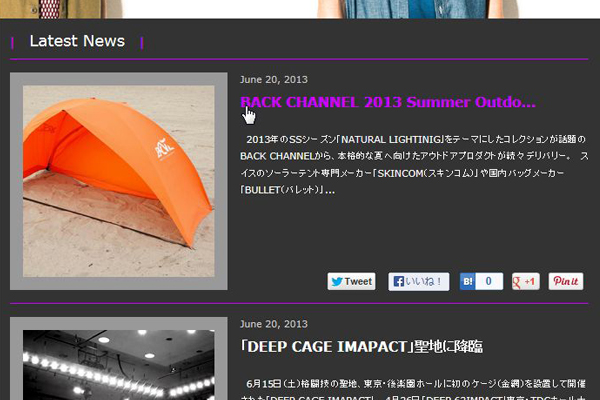 Hayabusa.bz -BACK CHANNEL 2013 Summer Outdoor Collection-_f0228575_19245088.jpg