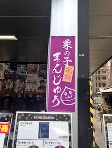 "Minami Kuribayashi Live Tour 2013 ""TIGHT KNOT""福岡公演 _f0143188_20364128.jpg"