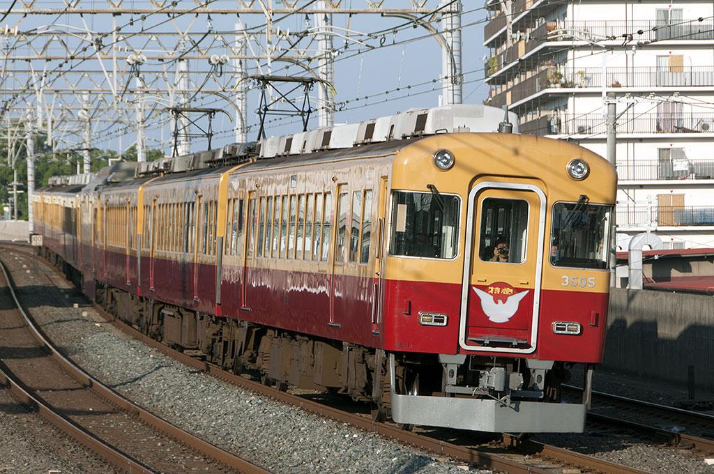 京阪電車!の、--シニア電車!の、セカンドライフ!ーーの番組!は、よかった!_d0060693_2081862.jpg