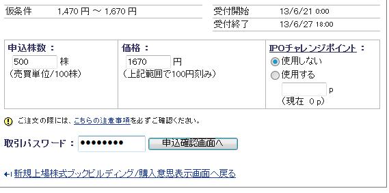 f0217594_1074732.jpg