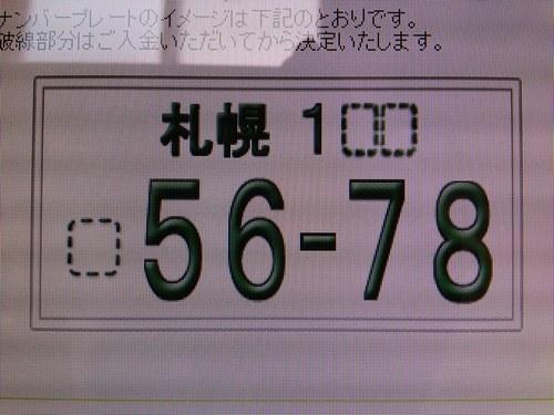 b0127002_204335.jpg