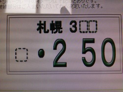 b0127002_204769.jpg