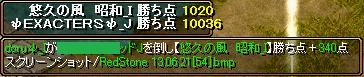 d0081603_23453283.jpg