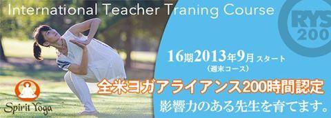 Spirit Yoga Studio International Teacher Traning Course_a0201204_15582188.jpg