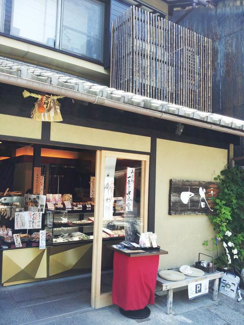 京都洛北修学院 裏路地ゆるトレッキング イベント報告_e0313913_1815474.jpg