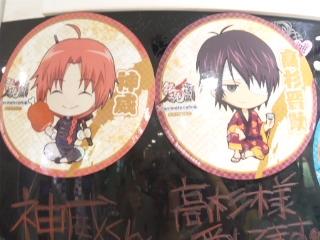 銀魂アニメイトカフェに行きました!_e0057018_213352100.jpg