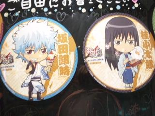 銀魂アニメイトカフェに行きました!_e0057018_21335233.jpg
