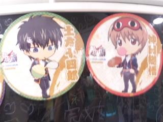 銀魂アニメイトカフェに行きました!_e0057018_21335260.jpg