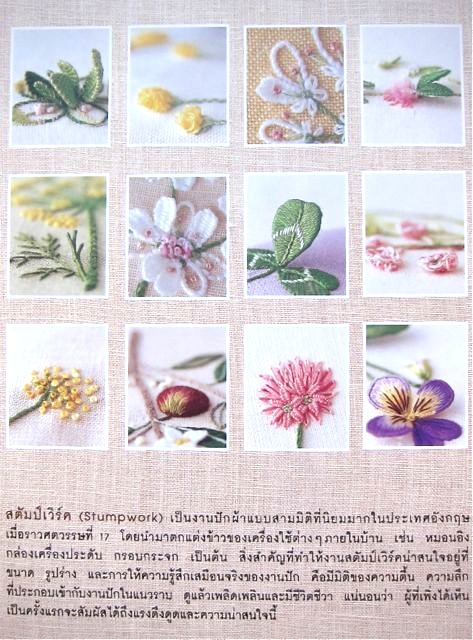タイ語の翻訳版_f0123922_22381420.jpg