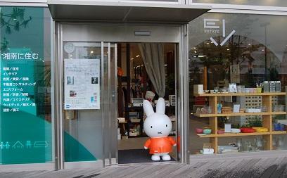 湘南 ミサワホーム様で楽しいイベントがあります♪_e0071324_114889.jpg