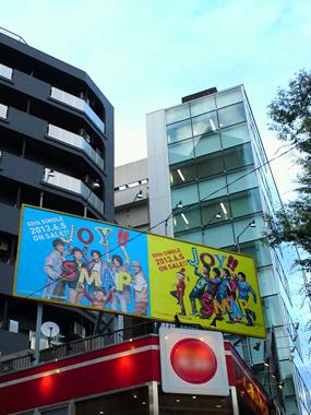 渋谷でポスカ_a0275527_21241028.jpg