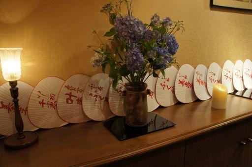 京都・石塀小路~夏_f0155431_2357781.jpg