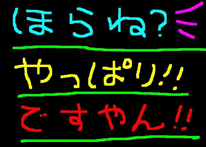 f0056935_18154517.jpg