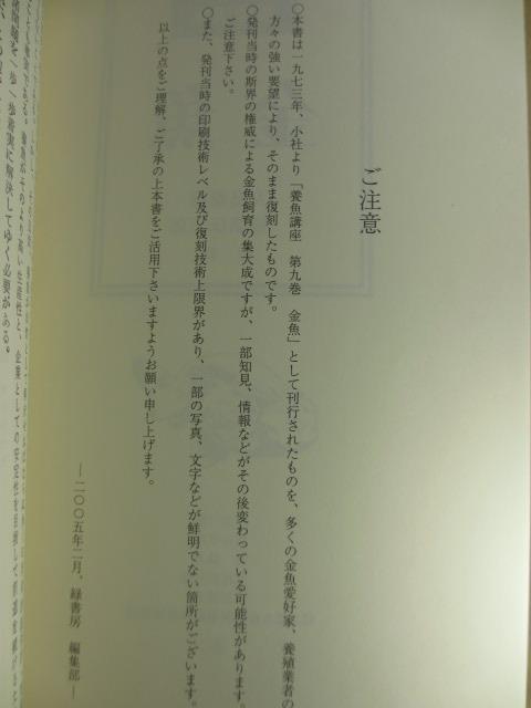 f0214235_21375963.jpg