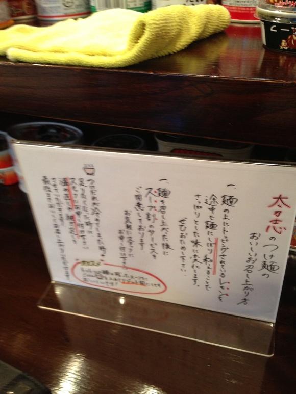 太乃志_e0173239_19374612.jpg