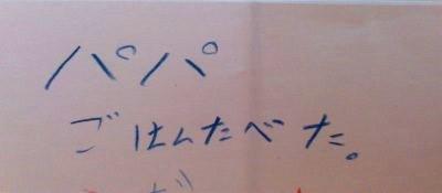 6月 22日  親子劇場_b0158746_16481257.jpg