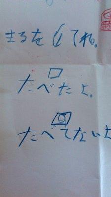 6月 22日  親子劇場_b0158746_16485255.jpg