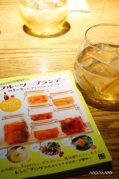 『フルーツ×ブランデー 四季が楽しいアレンジレシピ73』出版記念パーティー_d0098954_1138217.jpg