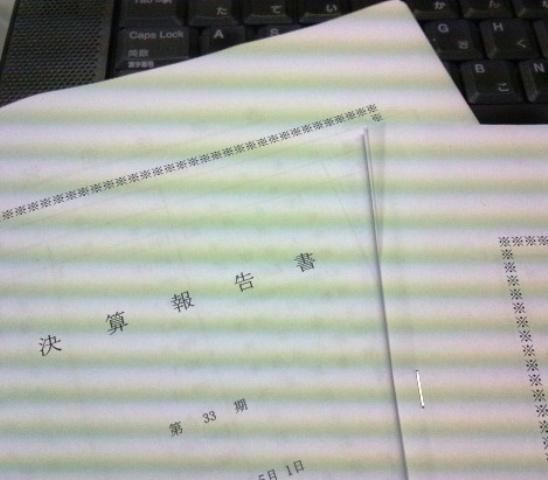 f0235857_948083.jpg