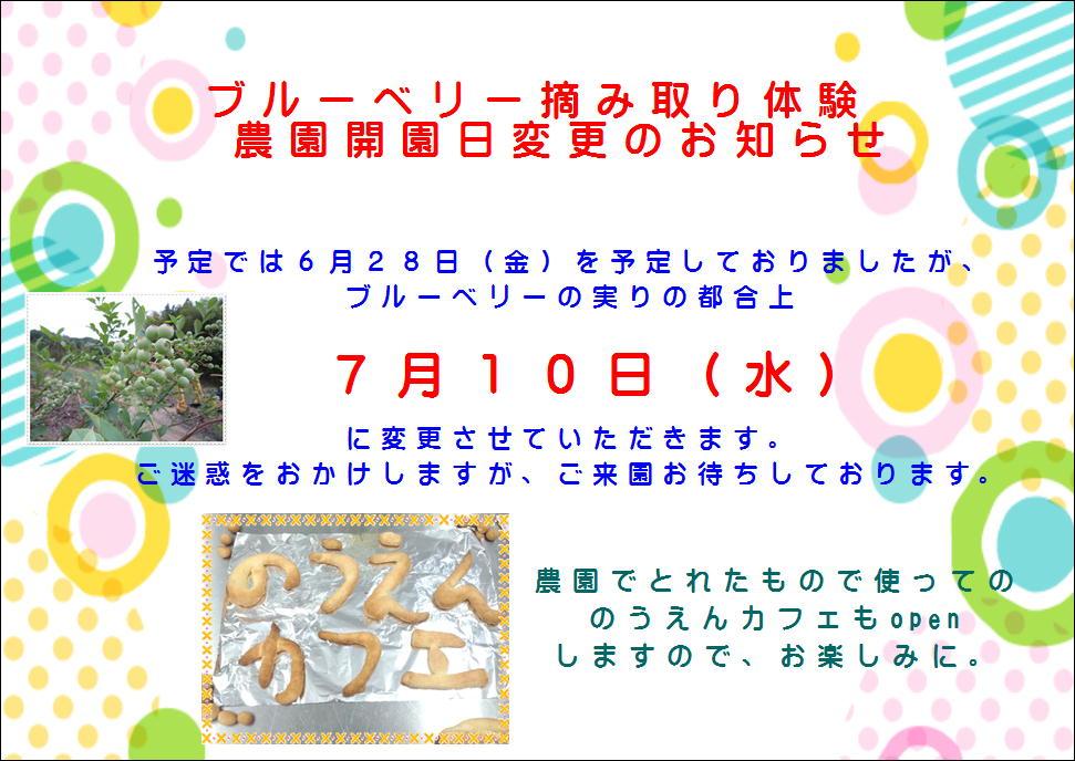 b0280161_7562062.jpg