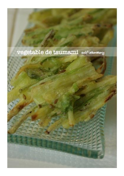 野菜のツマミ_c0156468_16254355.jpg