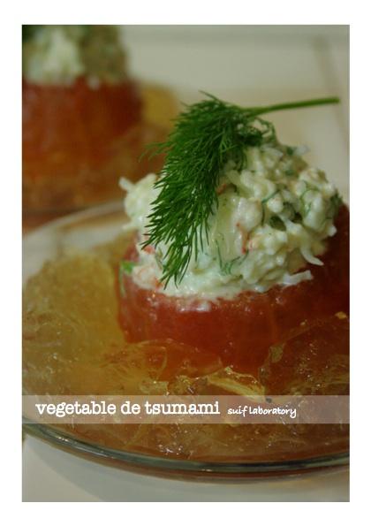野菜のツマミ_c0156468_16255447.jpg