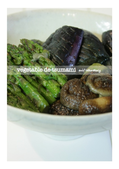 野菜のツマミ_c0156468_162699.jpg