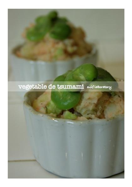 野菜のツマミ_c0156468_1627888.jpg
