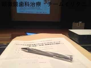 保険歯医者の造語 東京職人歯医者_e0004468_591235.jpg