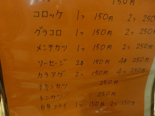 コトブキカレー   吹田_c0118393_18132289.jpg