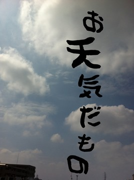 b0189200_1639872.jpg