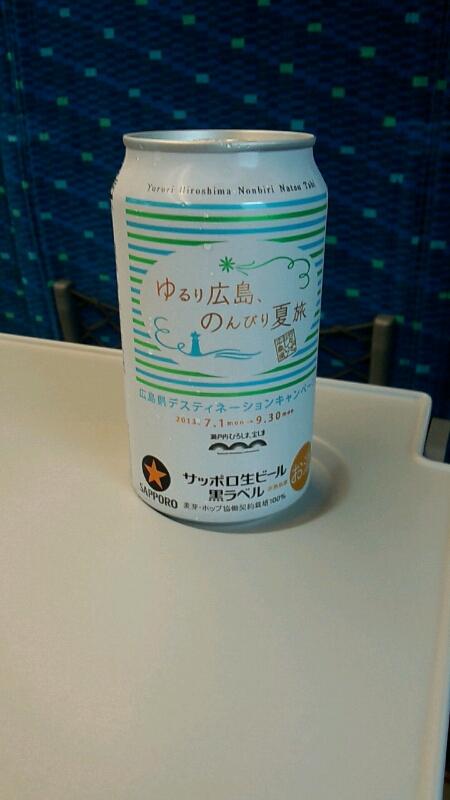 広島 第21回日本専門薬局同志会 全国大会終了。_d0092901_18142446.jpg