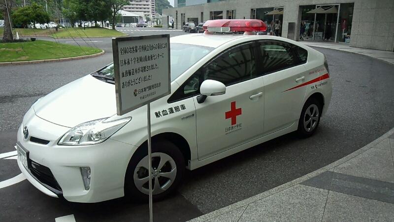 広島 第21回日本専門薬局同志会 全国大会終了。_d0092901_18152959.jpg