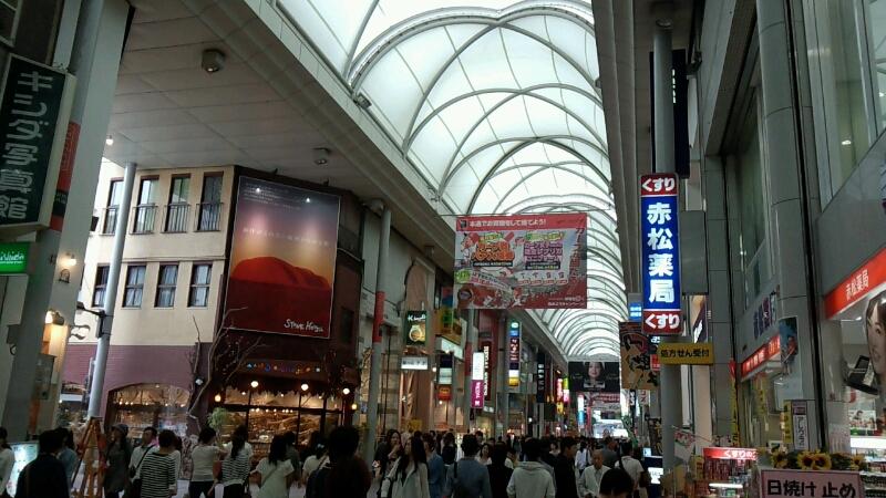 広島 第21回日本専門薬局同志会 全国大会終了。_d0092901_18194551.jpg