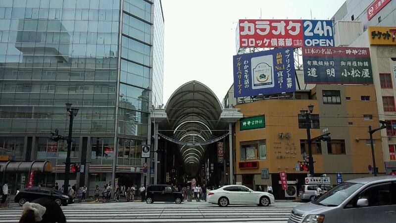 広島 第21回日本専門薬局同志会 全国大会終了。_d0092901_1819584.jpg