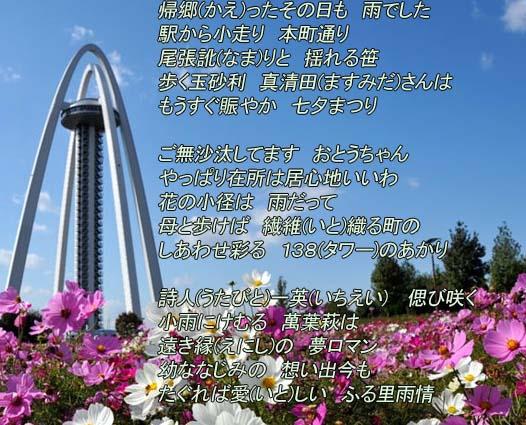d0095910_17513785.jpg