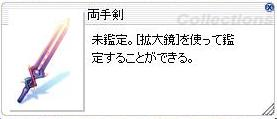 f0118712_8585279.jpg