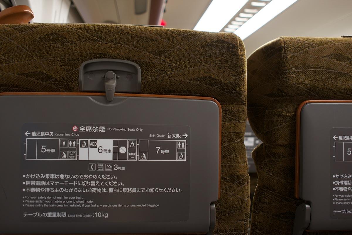 新幹線_f0231512_001143.jpg