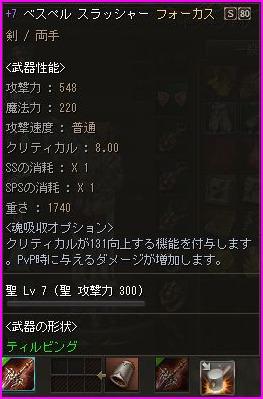 b0062614_13121778.jpg