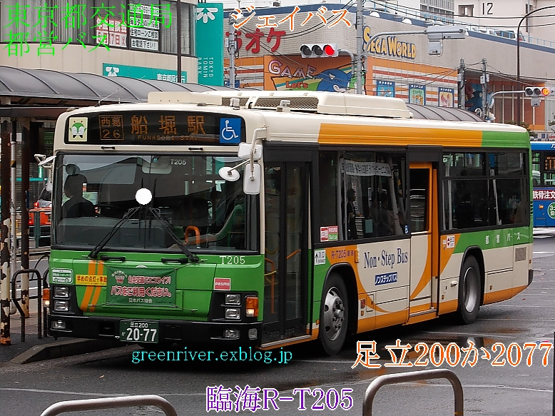 東京都交通局 R-T205_e0004218_20501187.jpg