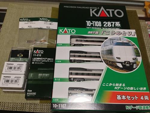 関西の車両が恋しくて:カトー287系「こうのとり」_f0037227_1835932.jpg