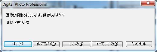 a0195032_1244177.jpg