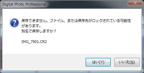 a0195032_1244451.jpg