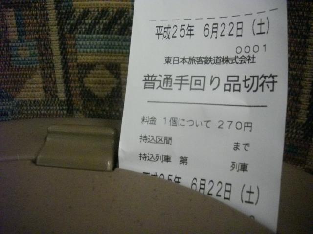 e0123136_20124444.jpg