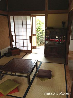 菊川 インテリアがドツボなカフェ クミーチェ_b0245038_22292371.jpg