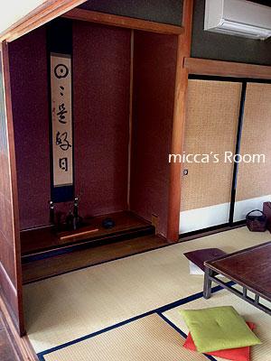 菊川 インテリアがドツボなカフェ クミーチェ_b0245038_22292574.jpg