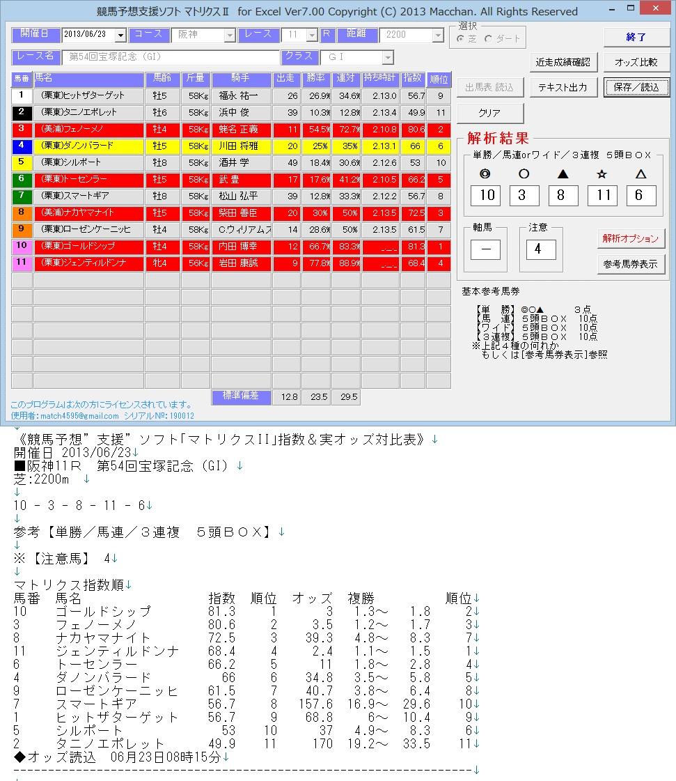 c0214240_842272.jpg