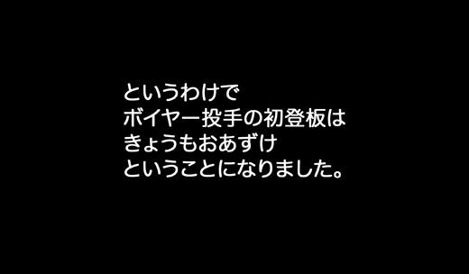 f0105741_10232435.jpg